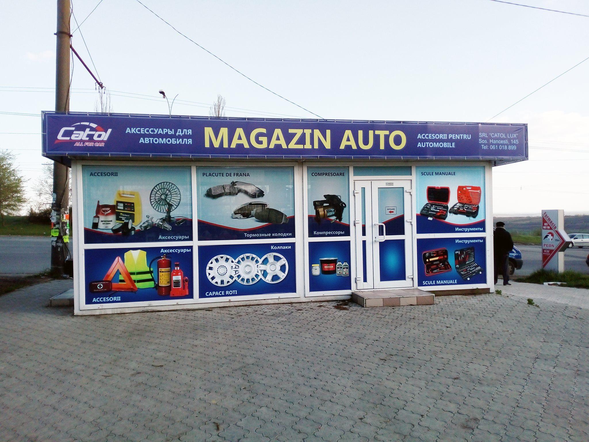 Открылся новый магазин шос. Хынчешть, 145
