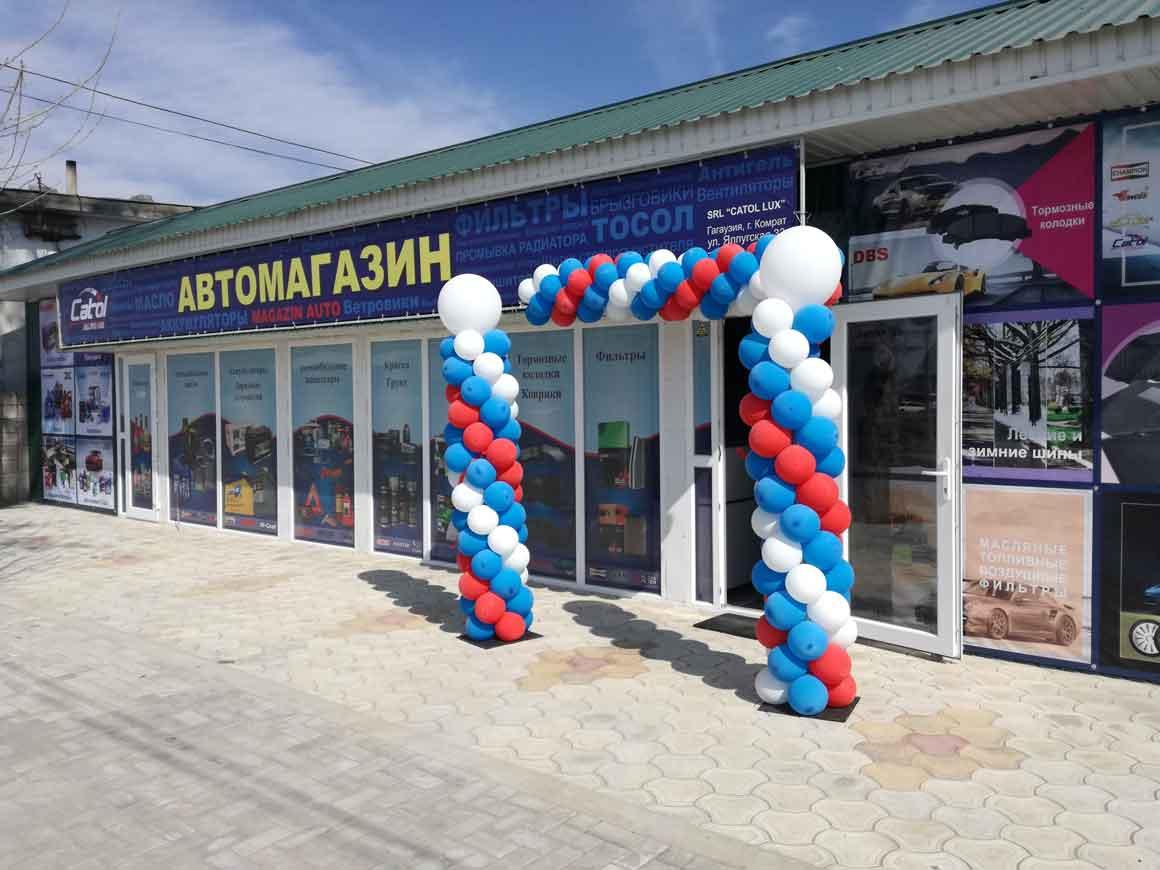 Открытие нового магазина В городе Комрат ул. Ялпугская 33/5