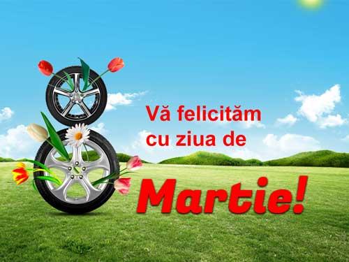 Поздравление с праздником 8 марта!