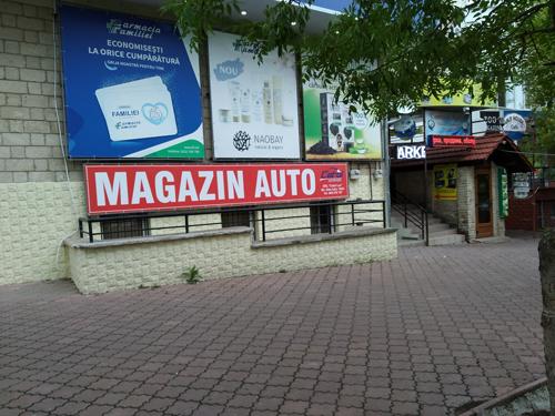 Открылся магазин магазин Catol Lux в секторе Буюканы!