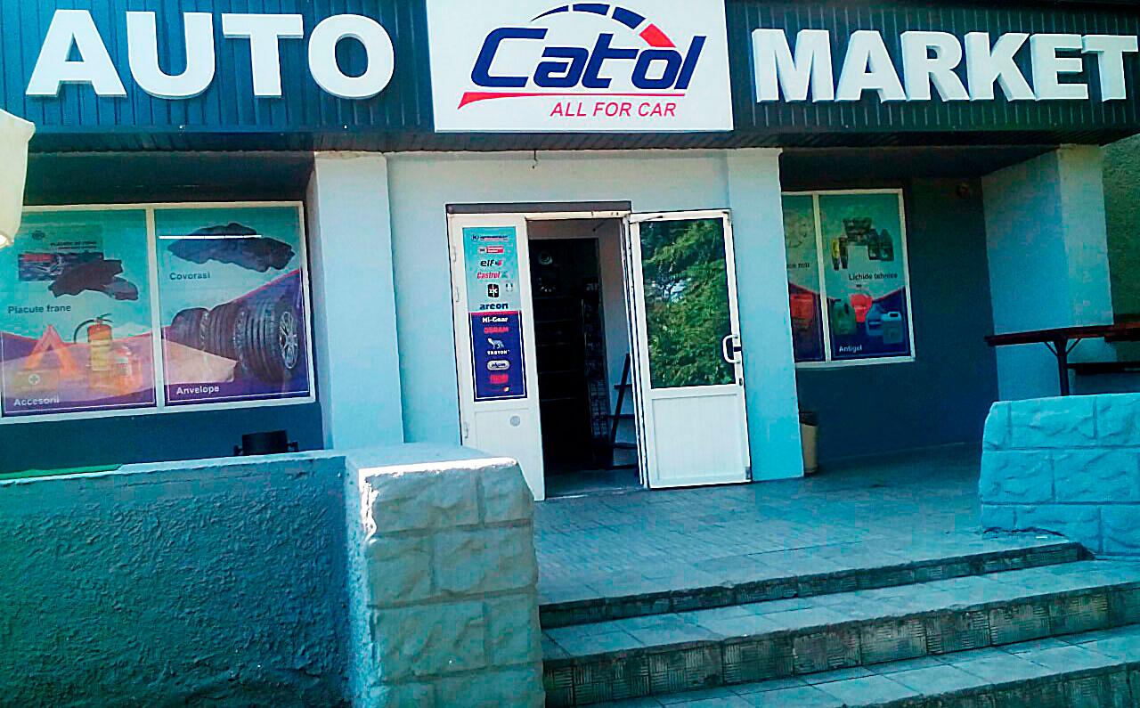 Открытие нового магазина автоаксессуаров по адресу: Vadului Vodă 62/2.
