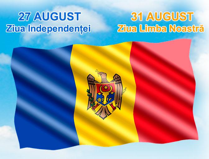 """Поздравляем с Днем Независимости Республики Молдова и """"Limba Noastră""""!"""