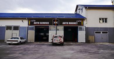 Авто Сервис/Магазин Буюканы
